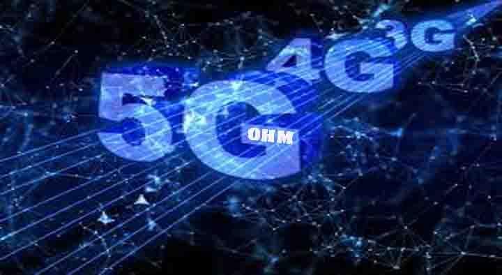 5G kya hai? 5G कैसे काम करेगा? 5G से क्या फायदा होगा? – पूरी जानकारी