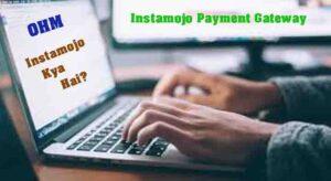 Instamojo Payment Gateway - Instamojo Kya Hai?