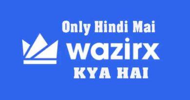 Wazirx Kya Hai