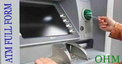 ATM Full Form - एटीएम फुल फॉर्म हिंदी में
