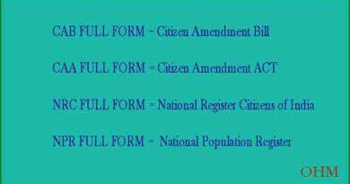 NRC ka Full Form क्या है - NRC kya Hai Uski Jankari