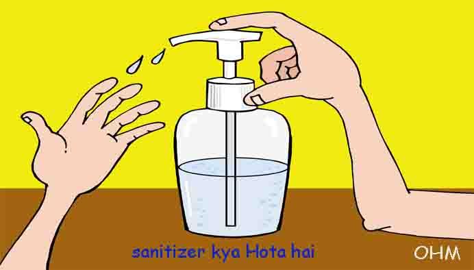 Sanitizer Kya Hota Hai In Hindi - Sanitizer Meaning