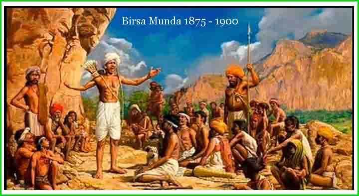 Birsa Munda Biography in Hindi - बिरसा मुंडा का जीवन परिचय
