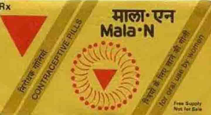 Mala N Tablet In Hindi - माला एन टैबलेट की जानकारी
