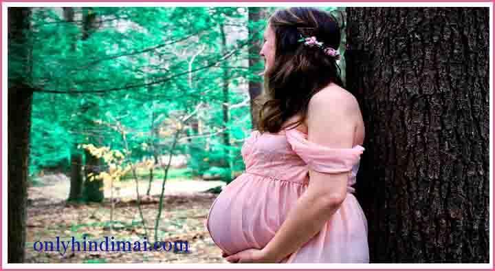 Pregnancy Ke Lakshan Kitne Din Me Dikhte Hai