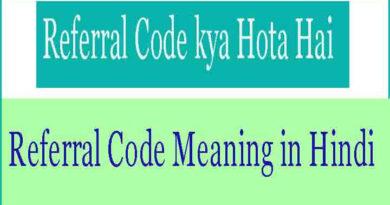 Referral Code kya Hota Hai - Code Meaning in Hindi