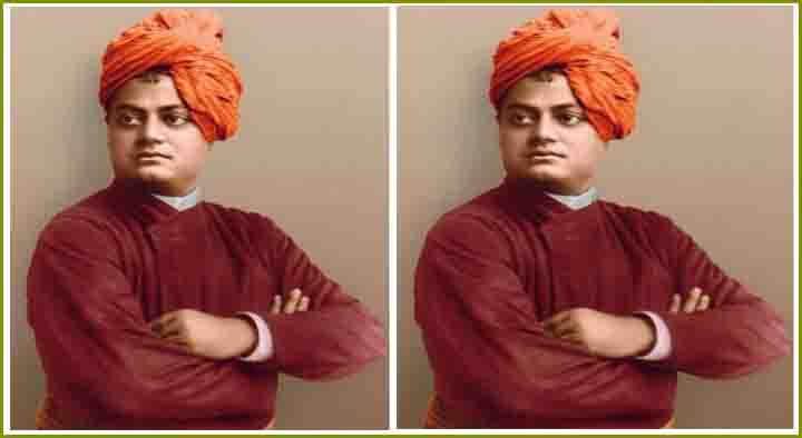 Swami Vivekanand ki Jivani in Hindi - स्वामी विवेकानंद का जीवन परिचय