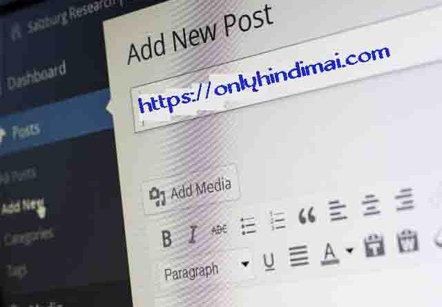 Blog Post Publish karne ke baad use promote kaise kare (Best Tips)