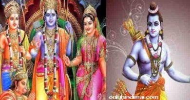 Ram Navami Kyu Manaya Jata Hai