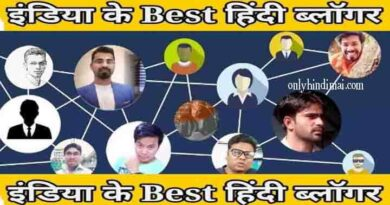 Hindi Blog Sites - Best Hindi Blogger And His Blogs in India