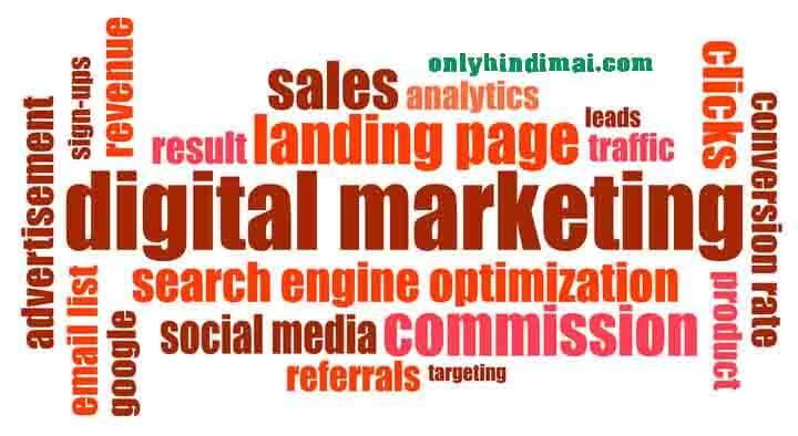 Digital Marketing Kya Hai Aur Kaise Kare in Hindi