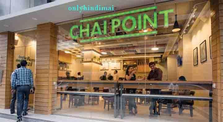 Chai Point Franchise Kaise le Hindi
