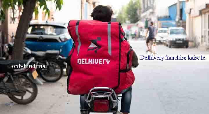 Delhivery Courier Franchise Kaise Le