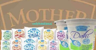 Mother Dairy Franchise Kaise Le In Hindi