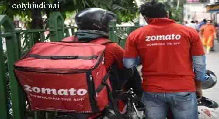 Zomato Delivery Boy Job Online Apply Kaise Kare
