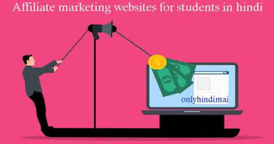 Affiliate Marketing Websites For Students In Hindi