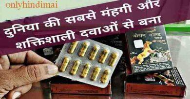 ढीलापन की दवा patanjali - ढीलापन की दवा पतंजलि