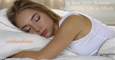 The Best Daily Routine for Healthy Life in Hindi